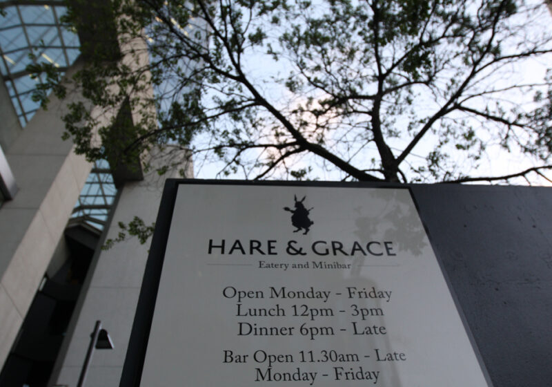 Melbourne: Hare & Grace (closed)